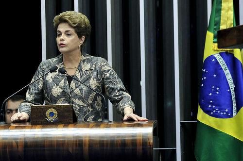 Dilma Rousseff no Senado Federal, em 29 de agosto de 2016 *