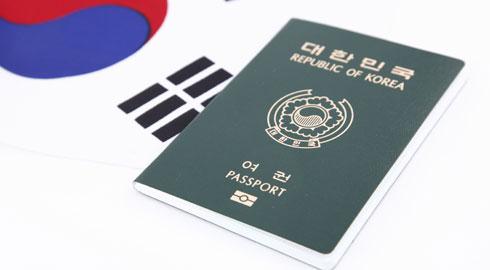 Há dois tipos de visto de estudante diferentes para a Coreia do Sul
