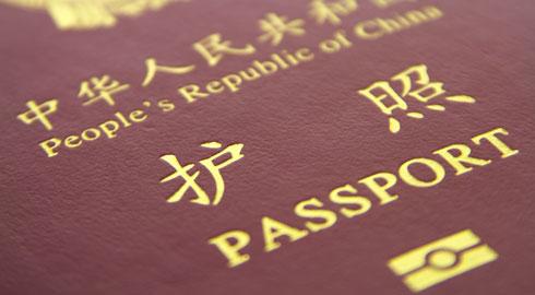 Solicitação dos vistos exigem dois tipos diferentes de documentação