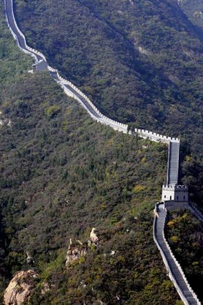 A Muralha da China, fortificação militar localizada no norte do país