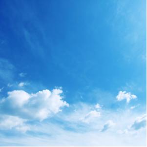 O ar é uma mistura de vários gases