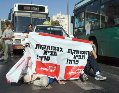 Protesto de israelenses contra a retirada dos colonos da Faixa de Gaza