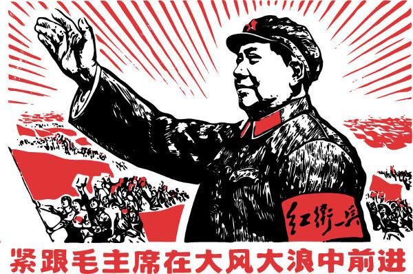 Mao Tsé-Tung lançou a Revolução Cultural em 1966 como forma de calar seus opositores no comando do PCCh.