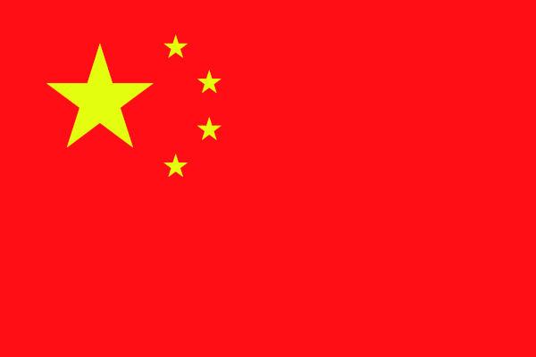 A cor vermelha da bandeira da China representa a Revolução de 1949.