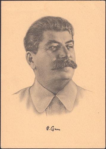 Stalin tornou-se um revolucionário durante a sua juventude na Geórgia. [1]